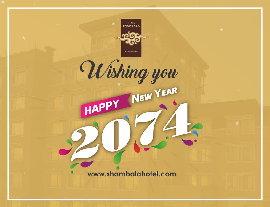 Happy New Year Hotel 92